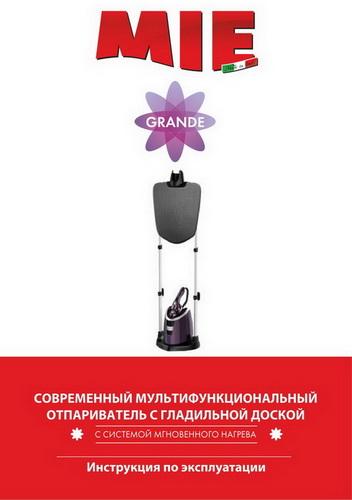 Скачать инструкцию по эксплуатации Отпариватель с гладильной доской MIE Grande